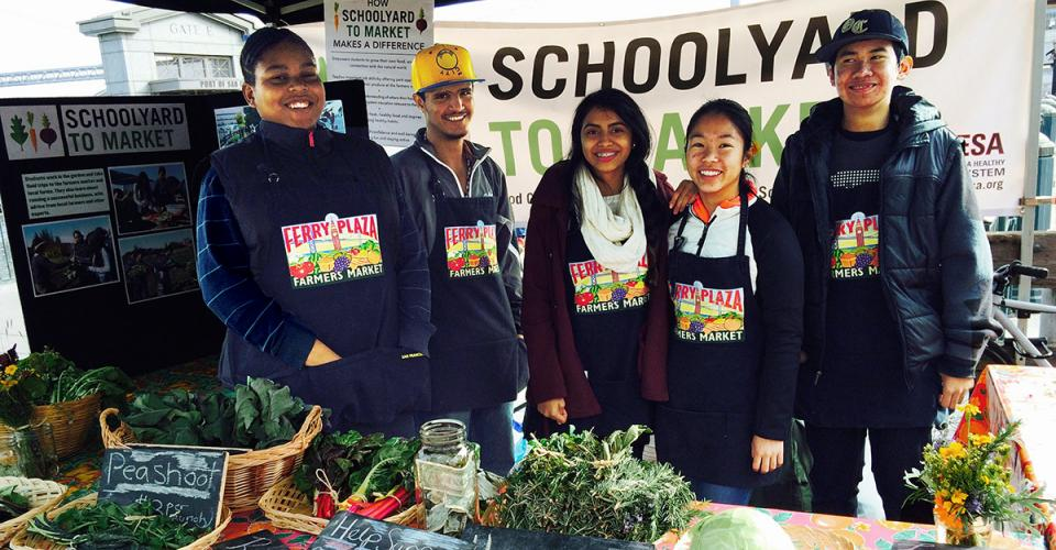 Center for Urban Education about Sustainable Agriculture